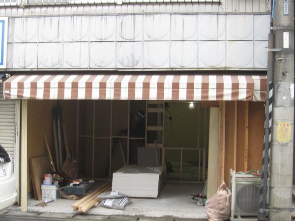 食パン専門店の外装・内装・厨房工事。